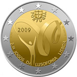 2 EUROS COMMEMORATIVE PORTUGAL 2009